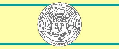 日本小児歯科学会第36回関東地方会大会・総会